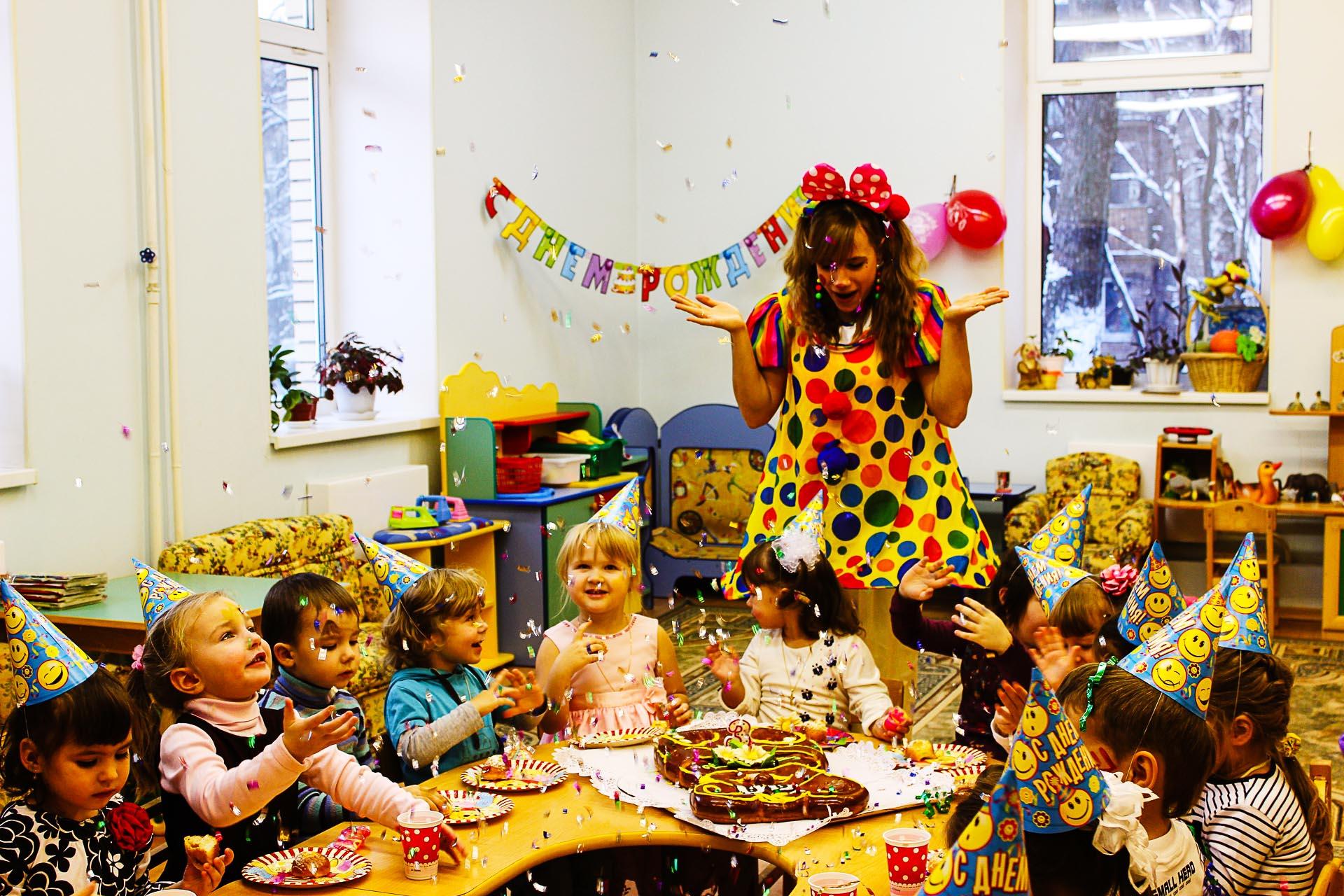клоун на день рождение
