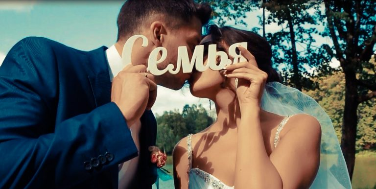 Свадьба Виталий и Тамара