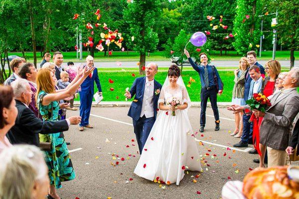 Свадьба Анастасии и Дмитрия