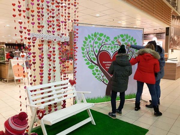 День святого Валентина в гипермаркете Глобус